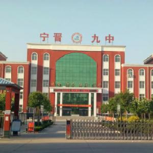 大陆村中学获评邢台市5A级学校