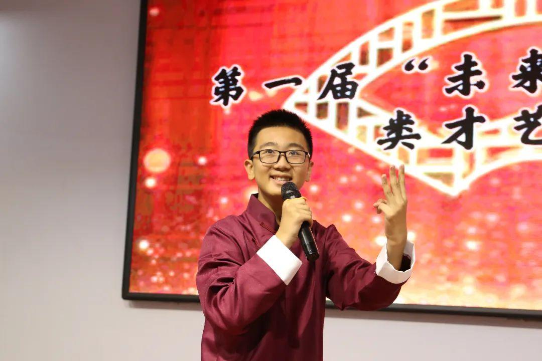 """第一届""""未来之星""""语言类才艺大赛总决赛圆满举行274 作者: 来源: 发布时间:2021-7-9 10:52"""
